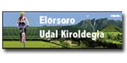 Elorsoro Oiartzungo Udal Kiroldegia