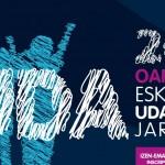 Uda  Kirola  2016  eskaintza  PREST!!